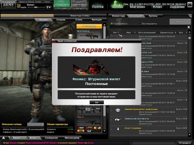 Скачать приложение gamenet